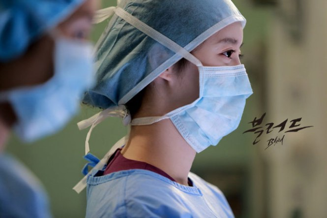 Goo Hye Sun Blood BTS 7