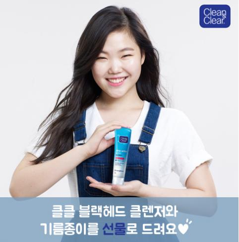 Suhyun for Clean and Clear 6